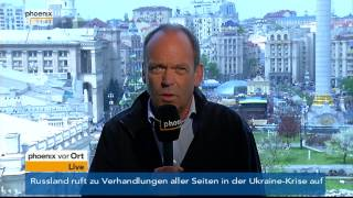 Ukraine-Krise - Roland Strumpf zum Verhältnis von USA & Russland am 24.04.2014