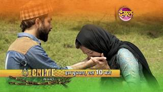 """Crime Alert II Independence Day Special Promo II Episode 138 """"Kashmir Aur Salma"""""""