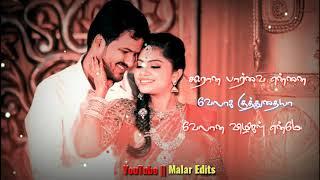 whatsapp status tamil love sad video songs download