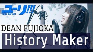月9ドラマ【シャーロック】の主題歌が、DEAN FUJIOKAさんの書き下ろし...