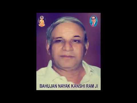 sahab kanshi ram nu bahujan movement de sathia te manuvadi congress ne kis tarah nal dhokha ditta