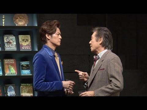 トニー賞受賞の推理劇「スルース~探偵~」が11月25日から新国立劇場で上演される。 本作品はアンソニー・シェーファーによって1970年に書...