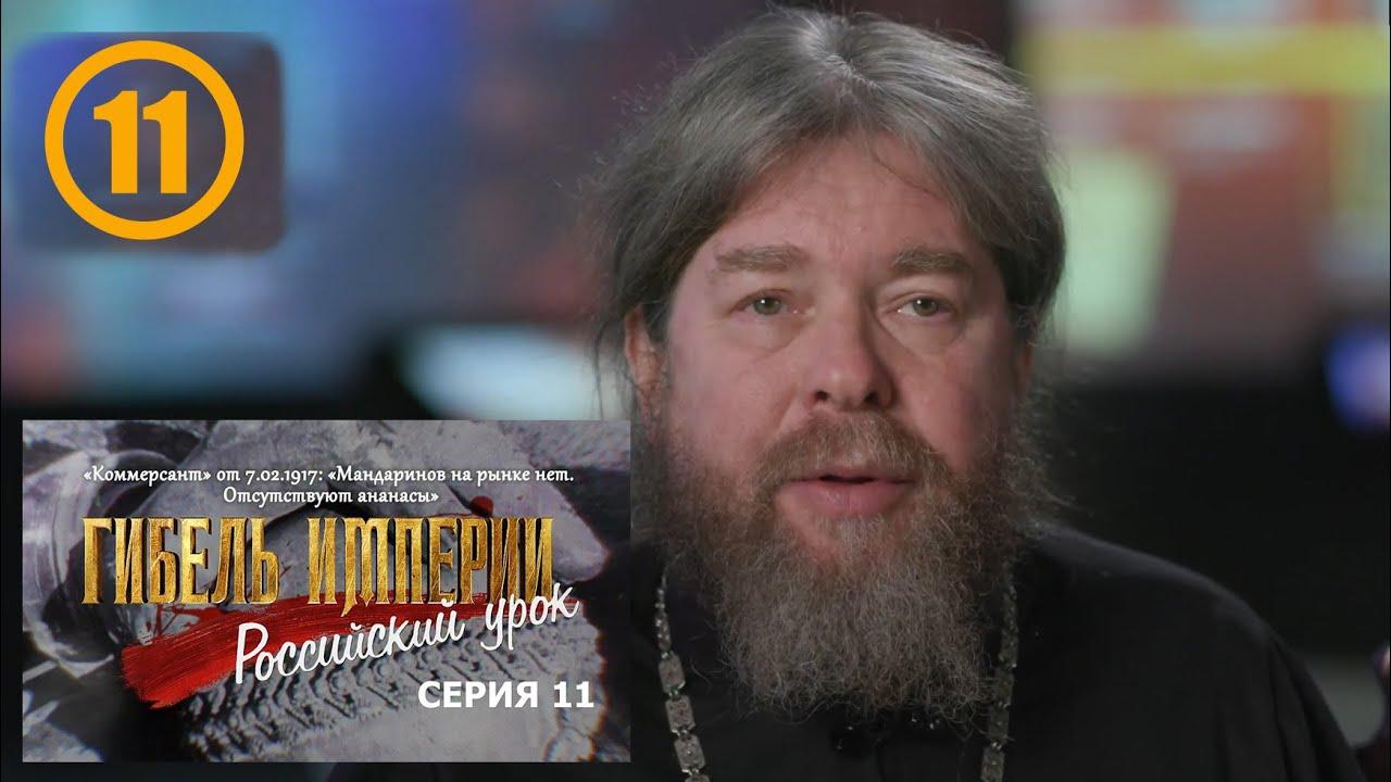 Разбираю исторические фейки духовника Путина -- Тихона Шевкунова