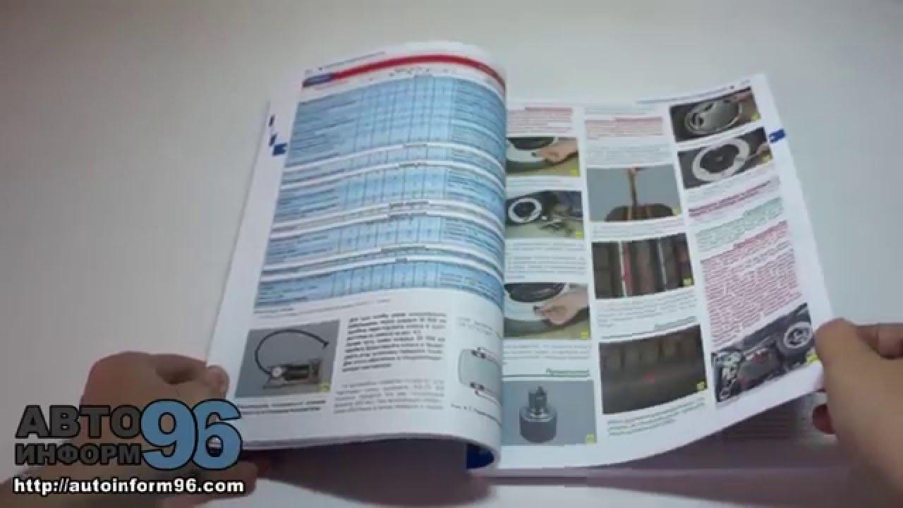 инструкция печка заз таврия 1102