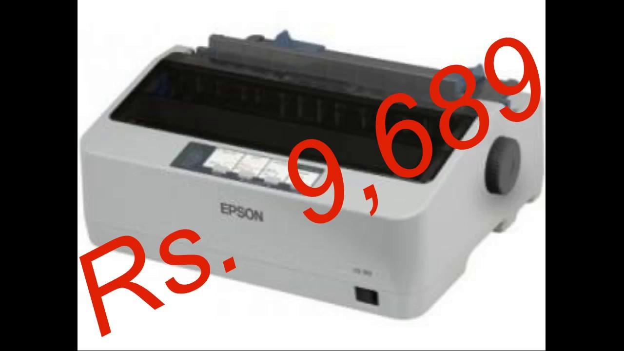 Epson Lx 310 Single Function Dot Matrix Printer Unboxing Review