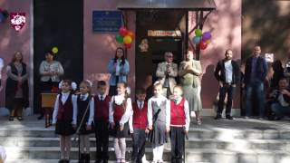 День знаний 2016 в ГБОУ Школа№158