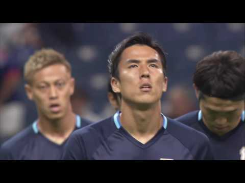 Japan vs UAE (2018 FIFA World Cup Qualifiers)