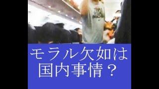 バンコクから南京へ向かっていたタイの格安航空会社(LLC)・エアアジア...