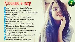 Download Казакша андер 2019 хит - Музыка казакша 2019 Mp3 and Videos