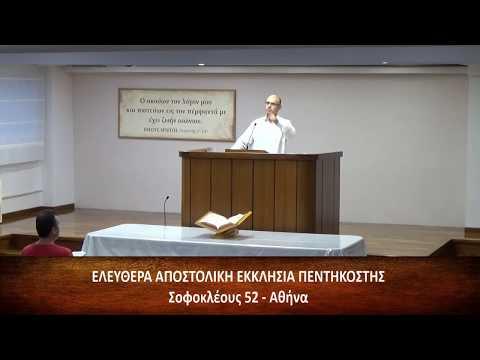 Ψαλμός πα' 1-16 // Γρηγόρης Ψωμιάδης