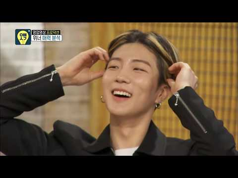 【TVPP】Lee SeunghoonWINNER – his pants were torn while dancing, 이승훈위너  바지가 찢어진 사건@Oppa Thinking