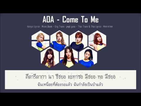 [Thai Sub] AOA - Come To Me (들어와)