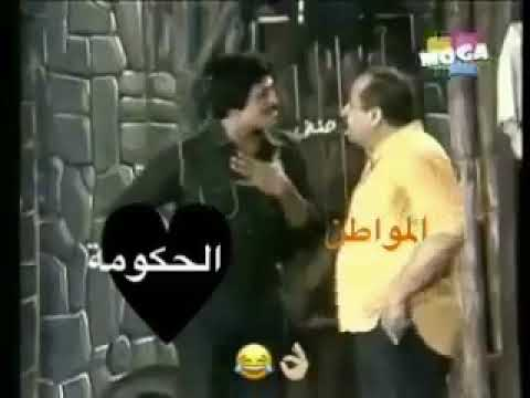 شاهد مضحك سمير غانم مسرحيه المتزوجون - YouTube