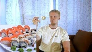 Славный Обзор. Вкусные Суши. Вкусные суши - вкусные суши.(Моя группа - https://vk.com/club16517666 Мой канал про гаджеты - https://www.youtube.com/user/muhanesidela Мой канал про всякое ..., 2014-06-21T22:20:22.000Z)