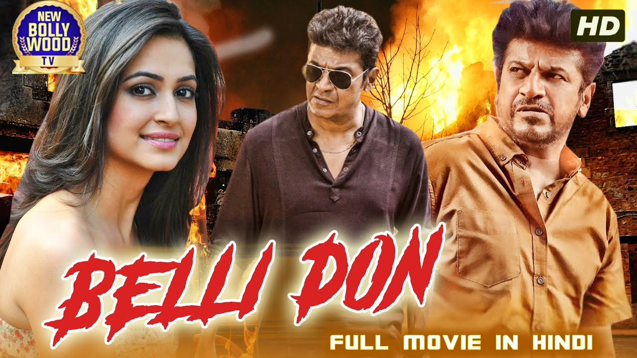 Download 2021 South New Released Full Hindi Dubbed Movie | 2021 South Movies In Hindi | Latest Movie