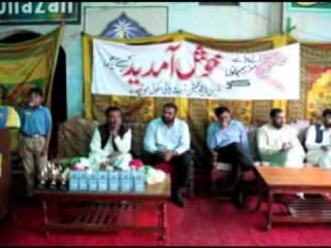GET School Mochh Urdu Speech by Usama Nasir on the topic of Education in  the Parti of Distribution of Prises Anul Cermeny on 11 April 2011