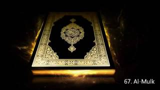 Video EXCLUSIVE 29th October 2017 Surah Mulk Sheikh Shuraim download MP3, 3GP, MP4, WEBM, AVI, FLV Februari 2018