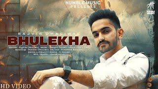 Bhulekha (Rajvir Dhaliwal ) Mp3 Song Download