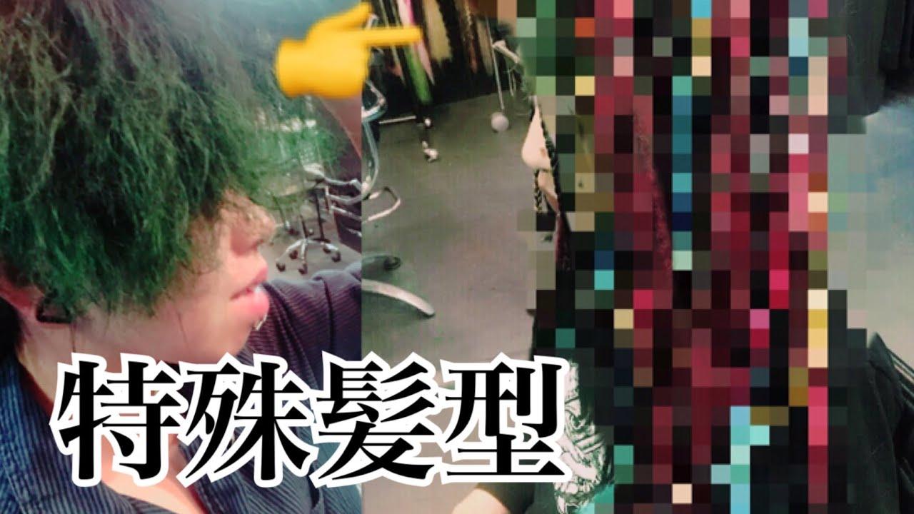 【特殊髪型】ブレイズヘア【ゆっくり解説】