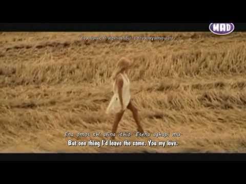 Nino / Theos ♪ //Greek + English subs// 2010