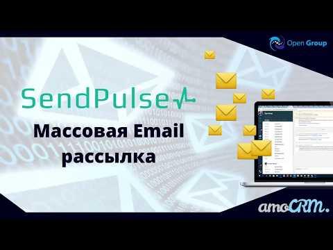Amocrm алматы создание сайта бесплатно битрикс