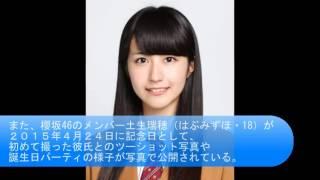 乃木坂46の姉妹グループの「櫻坂46」だが、次々とスキャンダルな写真が...