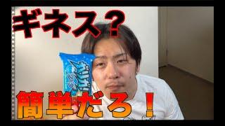 関連動画---------------------------------------------------------------------- 【藤井夏恋】夏恋ちゃんの可愛いを全力伝えます! https://www.youtube.com/watch?v=K8DG...