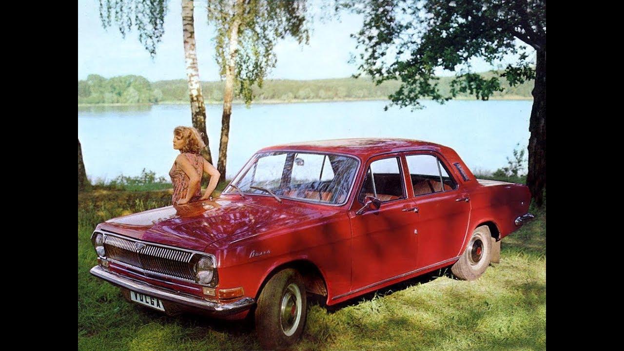 Дедушка хранил ГАЗ 24 «Волга» с 1985 года. Хранился 31 год в .