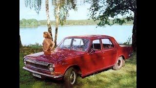 видео ГАЗ 24: тюнинг двигателя и салона