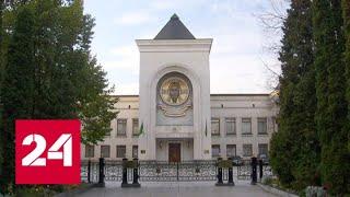 Смотреть видео Синод РПЦ обсудил, как сохранить православное единство - Россия 24 онлайн