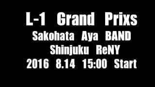 RUIDO presents L-1グランプリ2016 決勝大会 【会場】新宿ReNY 【時間】...