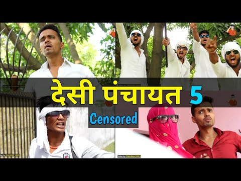 Desi Panchayat 5 || Panchayat 5 Censored Version || Chauhan Vines