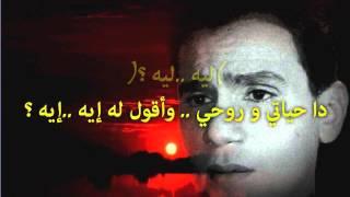 الحلو حياتي - عبد الحليم حافظ - موسيقى و كلمات - Karaoke