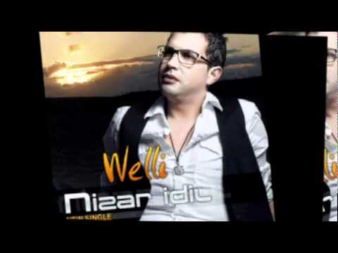 Nizar Idil - Welli  (EXCLUSIVE Lyric Clip) | (نزار إديل (حصرياً