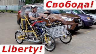 Ecar: Disabled man goes to the store. Liberty! Свобода для инвалида