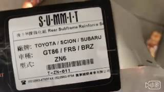 TOYOTA GT86/FRS/BRZ/FT86 改裝 SUMMIT 後下H樑強化組+C柱拉桿+後上拉桿,結構桿安裝位置