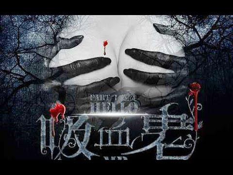 你好,吸血鬼先生 Hello Mr. Vampire -- 吸血鬼爱上清朝公主  中英字幕【乐视视频官方HD】   Letv Official