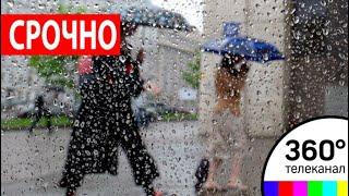 МЧС предупреждает об ухудшении погоды в Подмосковье и Москве