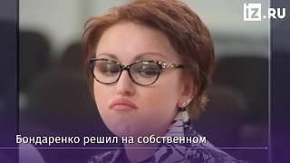 Саратовский депутат на месяц сел на «минимальную диету» с «макарошками»