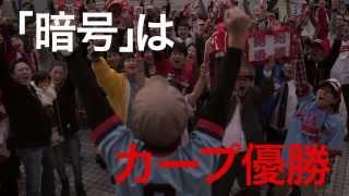 2014年1月10日(金)深夜25時 RCCテレビ放送予定! テレビ映画「浮気な...