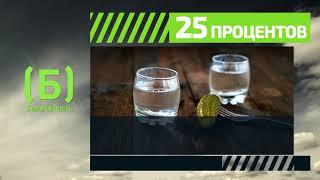Почему смертность от алкогольных отравлений снизилась в России?