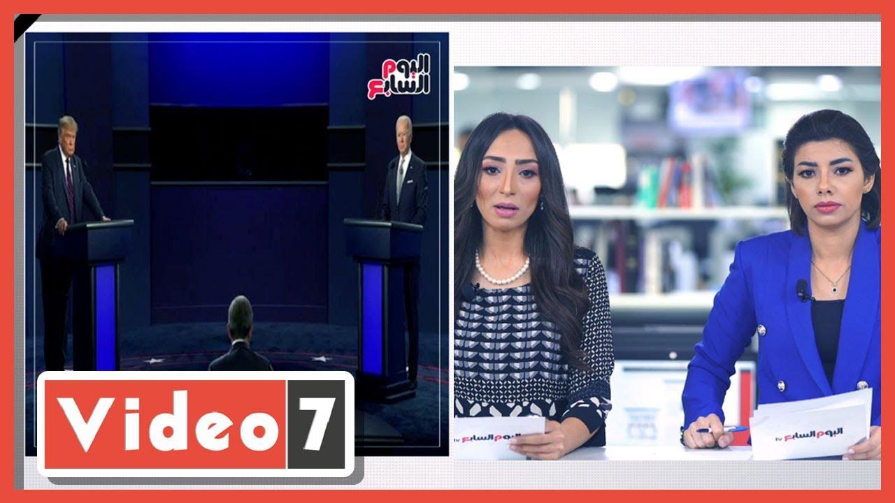 أمير الكويت يوارى الثرى.. و25 مليون لقاح روسي ضد كورونا لمصر.. وشتائم بين بايدن وترامب