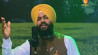 Baje Anhad | Tere Naam Toh Java Balihaari | Satnaam Singh