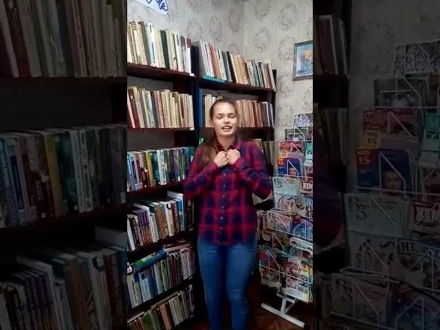 Изображение предпросмотра прочтения – ТатьянаМиронова читает произведение «Здравствуй, лето!» Т.В.Боковой