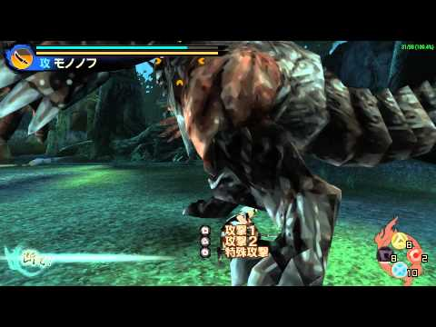 Toukiden Psp cheat