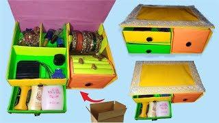Cardboard Makeup Box DIY-storage box diy | how to make a storage box | cardboard organizer