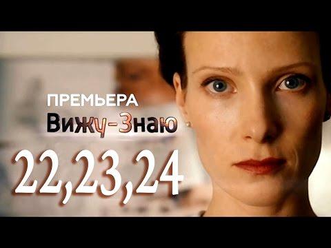 Мелодрамы про деревню - Смотреть онлайн русские фильмы и