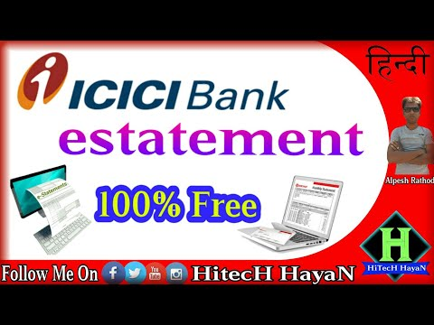How To Download Estatements ICICI BANK || Email Address || Hindi