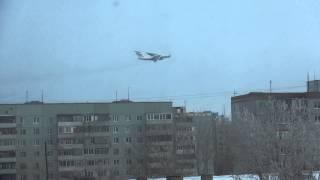 Самолет, Оренбург пос Степной