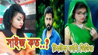 -brather-new-bangla-natok-musicaly-video-2019